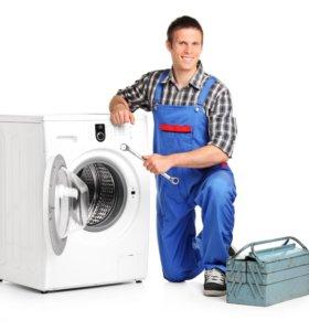 Выкуп и Ремонт стиральных машин. В день обращения.