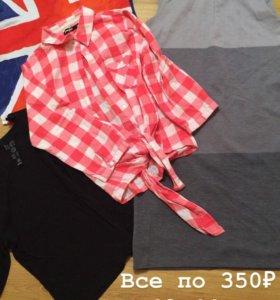 Кофты рубашки футболки