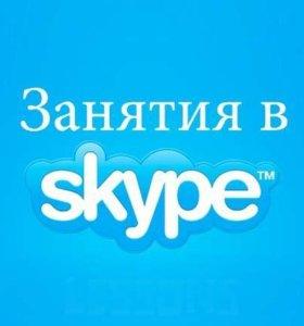 Репетитор по Английскому языку (Skype)