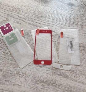 Стекло защитное на iPhone 7 новое