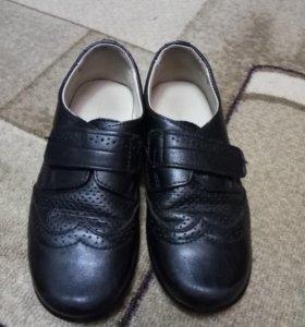 Туфли 31 раз.