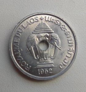 20 центов 1952 года, монета Лаоса