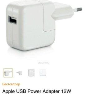 Оригинальный блок зарядки от Apple. От iPad 2018