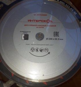 диск по плитке