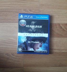 Heavy rain игры на PS4