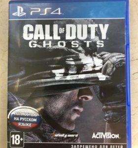 Игра Call of Duty Ghosts для Sony PS4