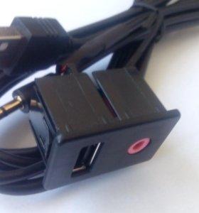 кабель USB & AUX