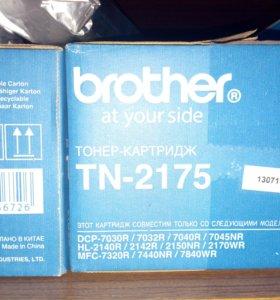 Картридж для притера Brother