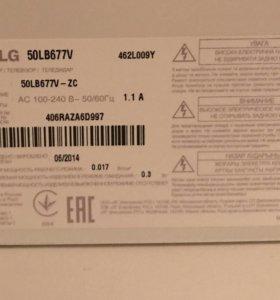 LG 50LB677V разбита матрица