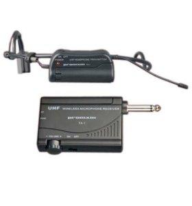 Беспроводной дистанционный микрофон