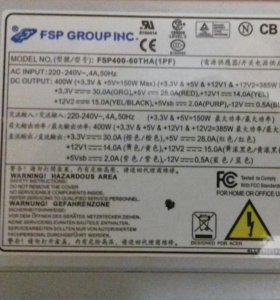 Блок Питания FSP 400w
