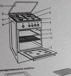 Газовая плита,духовая печь электрическая)