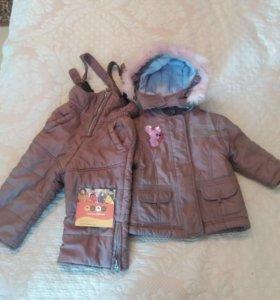 Куртка и полукомбинезон осень- зима