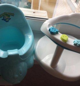 Детский горшок и стульчик для купания