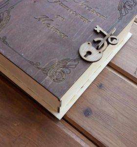 Упаковочная коробка (книга)