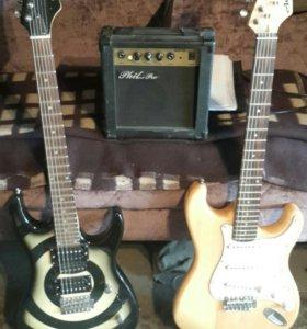 Гитара плюс комбик, обмен