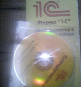 Диск 1сБухгалтерия 8 Базовая версия с регистрацией