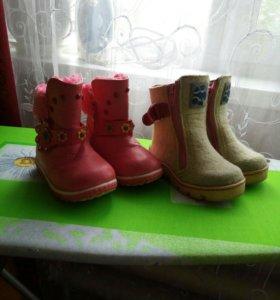 Валенки,ботиночки.