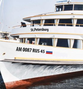 Номер судна RUS