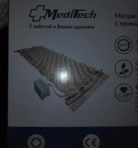 матрас противопролежневый MT-303