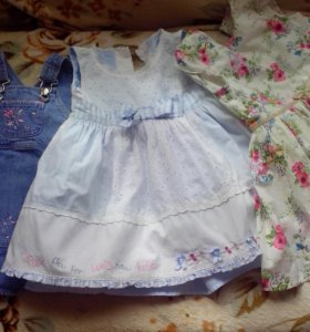 Два платья и сарафан