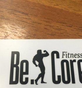 Абонемент в фитнес клуб.