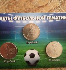 Набор монет и купюра