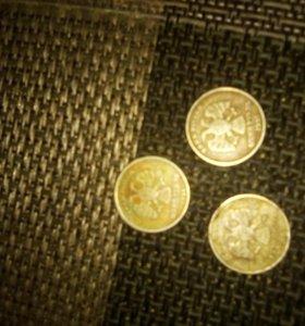 Рубль монета 1997года У меня их три...