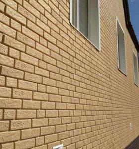 Сайдинг и фасадные панели