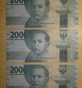 2000 рупий (Индонезия 2016-18г.) ПРЕСС