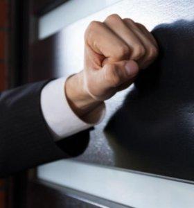 Ведущий юрисконсульт отдела по работе с ипотечными кредитами