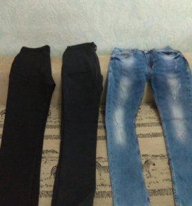 Брюки черные и джинсы