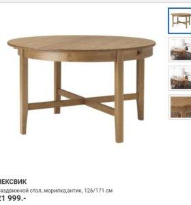 Стол и 4 стула Икея б/у