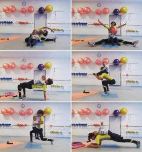 Тренировки для мама с детьми