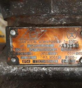 Двигатель асинхронный взрывозащищенный