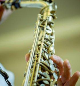 Романтический саксофон на любое мероприятие