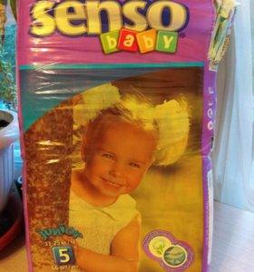 Памперсы Senso baby 5