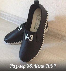 Продаются ботинки