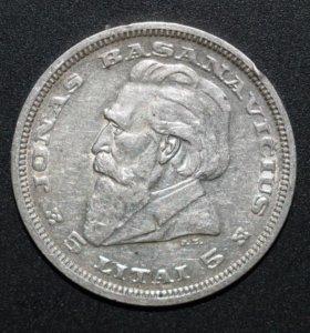 5 лит 1936 год Басанавичус серебро