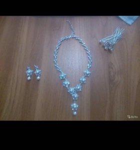 Ожерелье и серги