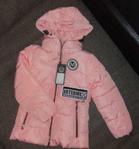 Новая осенняя куртка.