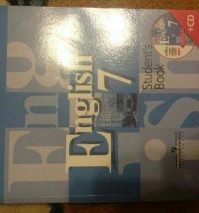 Учебник Английский язык 7 класс Кузовлев, Лапа