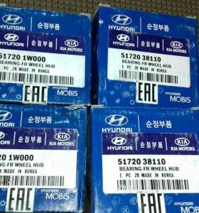 Подшипники ступицы Hyundai 51720-1w000и51720-38110