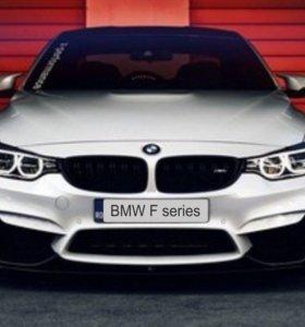 Диагностика/кодирование BMW (F-series)