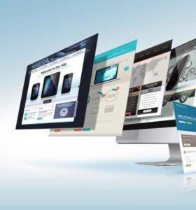 Разработка сайтов визиток, каталогов; обслуживание