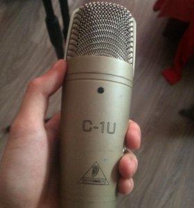 Микрофон c-1U