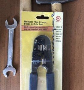 Инструмент (разный)