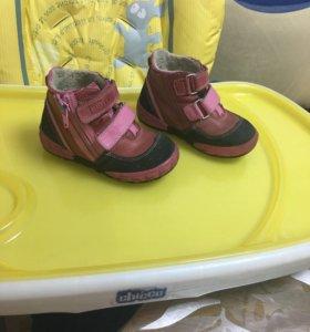 Кожаные ботинки на шерсти
