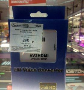 Продам видеоконвектор новый с 3 RCA на HDMI