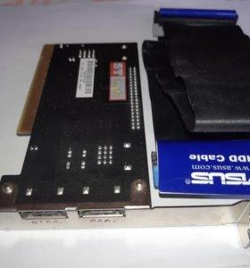Контроллер PCI-e - SATA - IDE